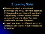 2 learning styles