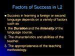 factors of success in l2