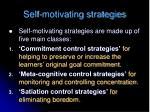 self motivating strategies