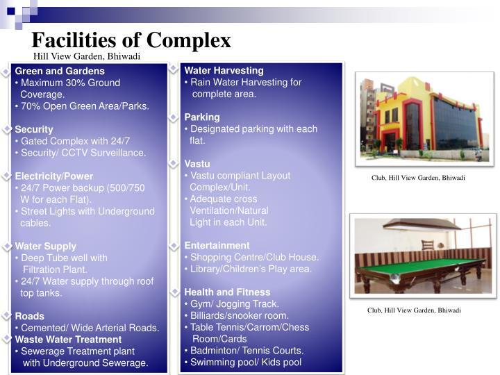 Facilities of Complex