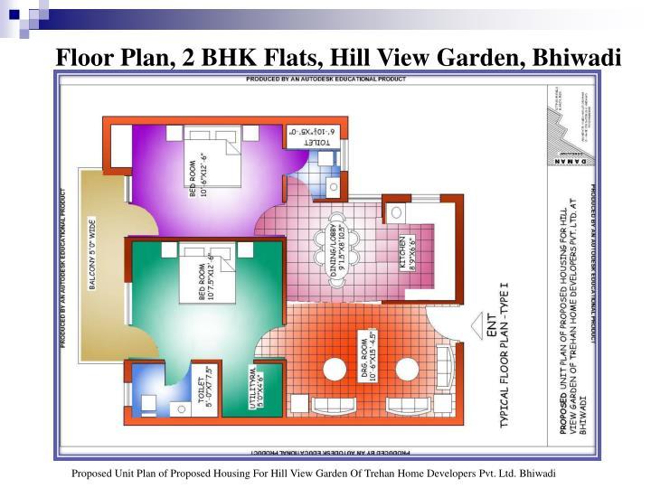Floor Plan, 2 BHK Flats, Hill View Garden, Bhiwadi