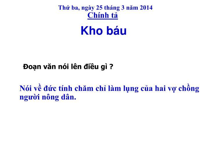 Thứ ba, ngày 25 tháng 3 năm 2014