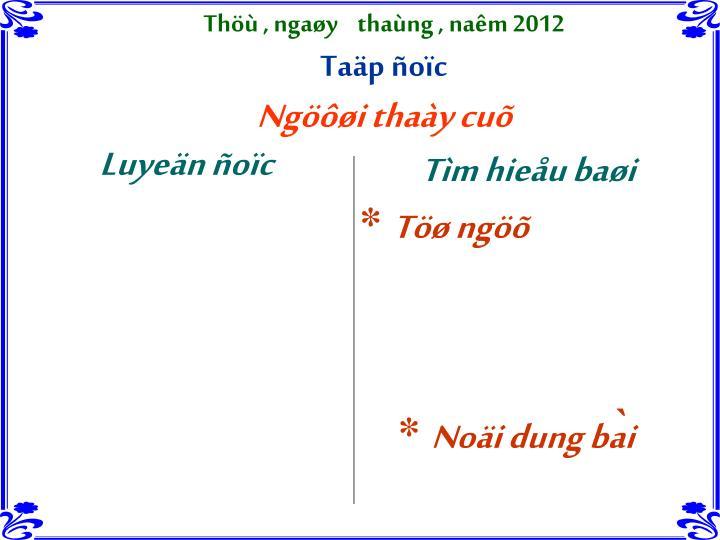 Thöù , ngaøy    thaùng , naêm 2012