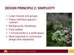 design principle 2 simplicity