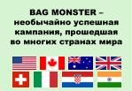 bag monster1