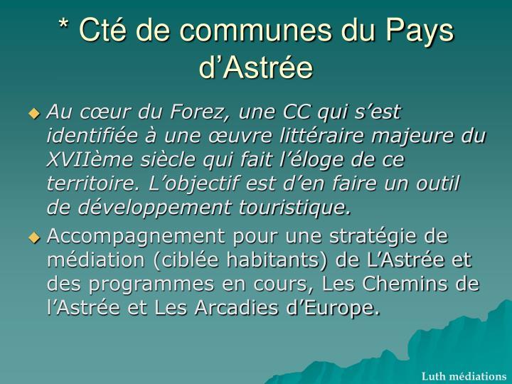 * Cté de communes du Pays d'Astrée