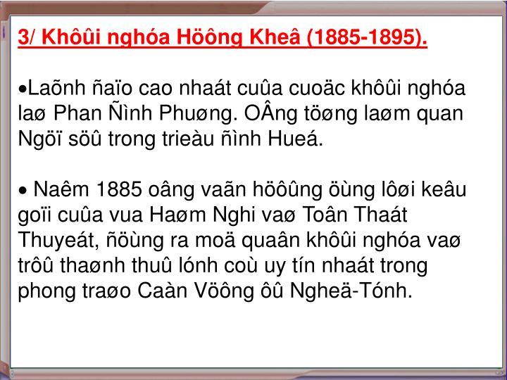 3/ Khôûi nghóa Höông Kheâ (1885-1895).
