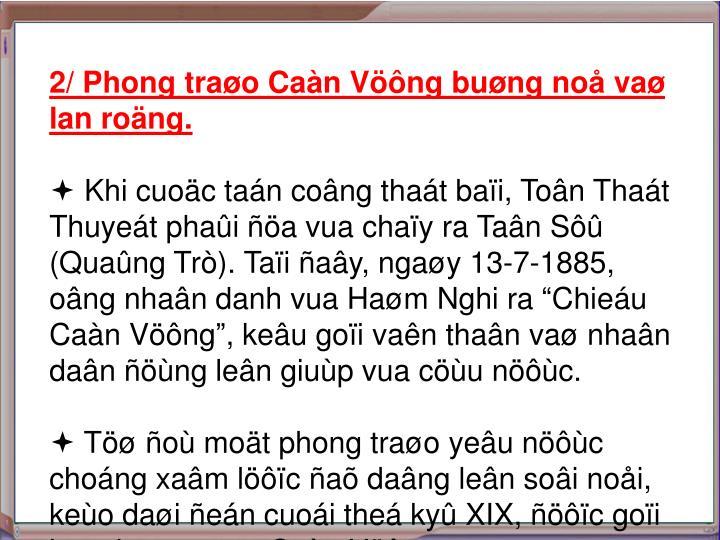 2/ Phong traøo Caàn Vöông buøng noå vaø lan roäng.