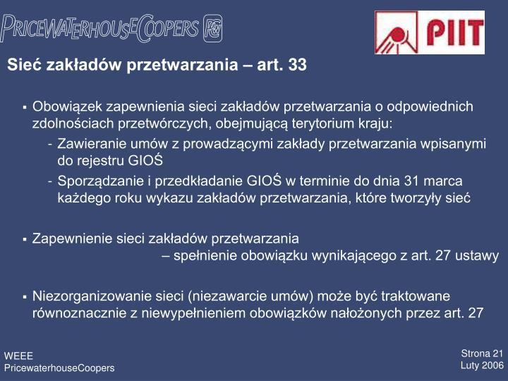Sieć zakładów przetwarzania – art. 33
