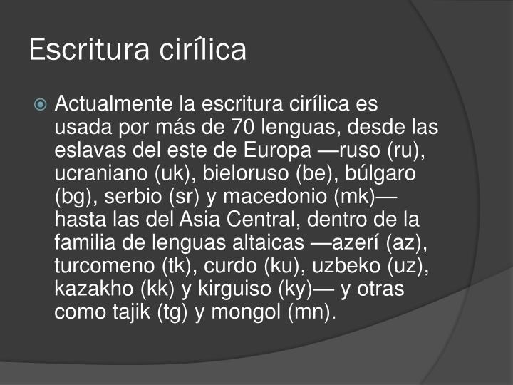 Escritura cirílica