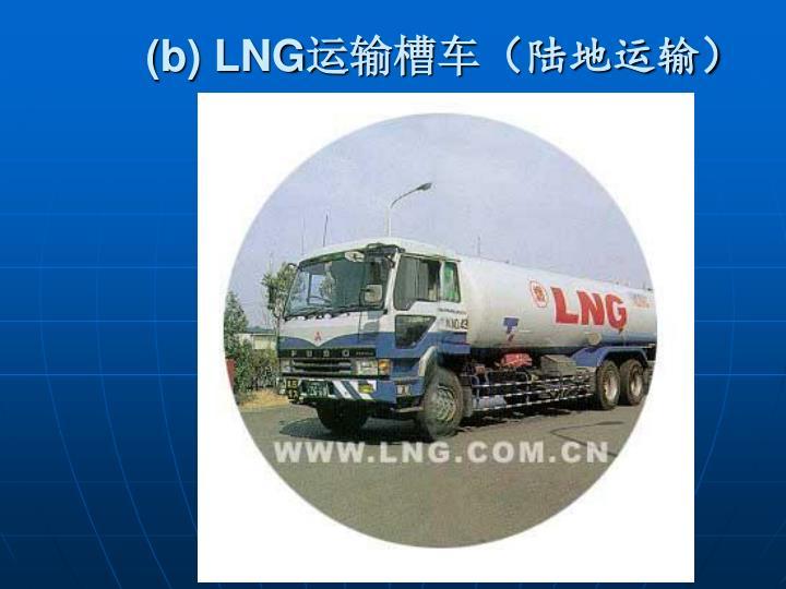 (b) LNG