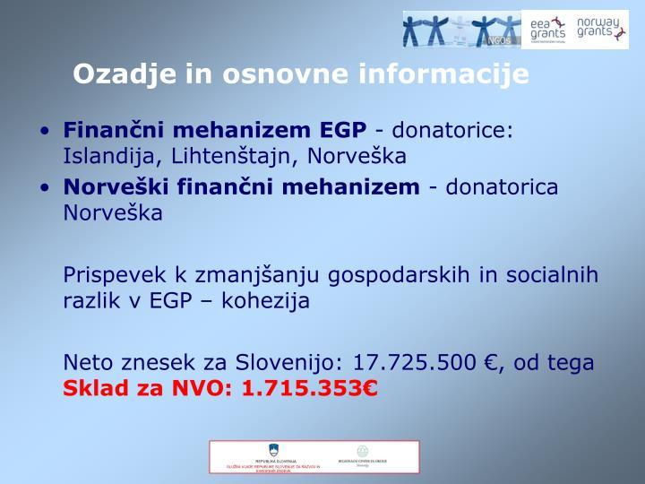 Finančni mehanizem EGP