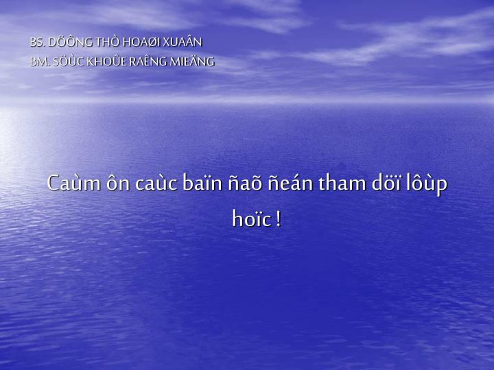 BS. DÖÔNG THÒ HOAØI XUAÂN