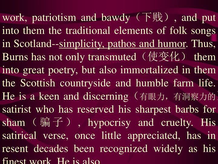 work, patriotism and bawdy