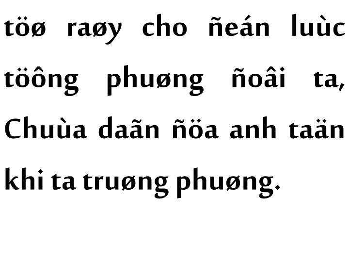 töø raøy cho ñeán luùc töông phuøng ñoâi ta, Chuùa daãn ñöa anh taän khi ta truøng phuøng.