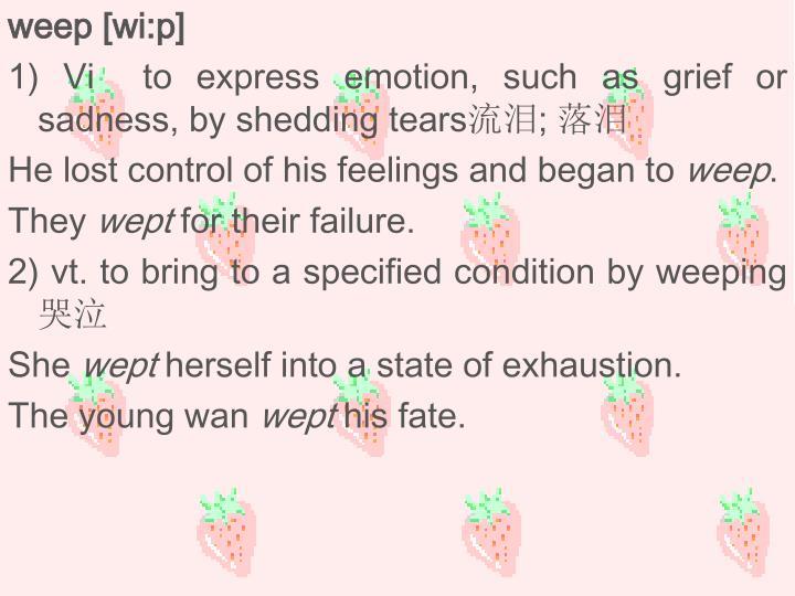 weep [wi:p]
