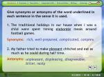 consolidation activities synonym antonym1