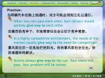 consolidation activities translation 2 2