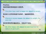 consolidation activities translation1 2
