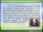 cultural information 2 2