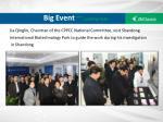 big event leading care