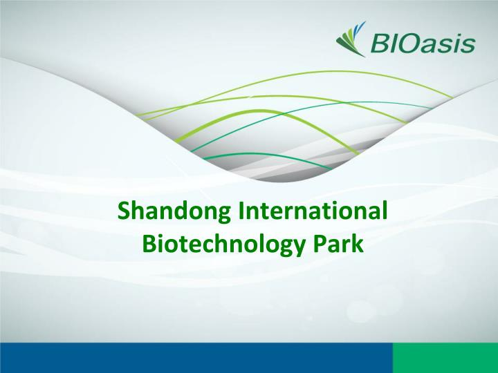 Shandong international biotechnology park