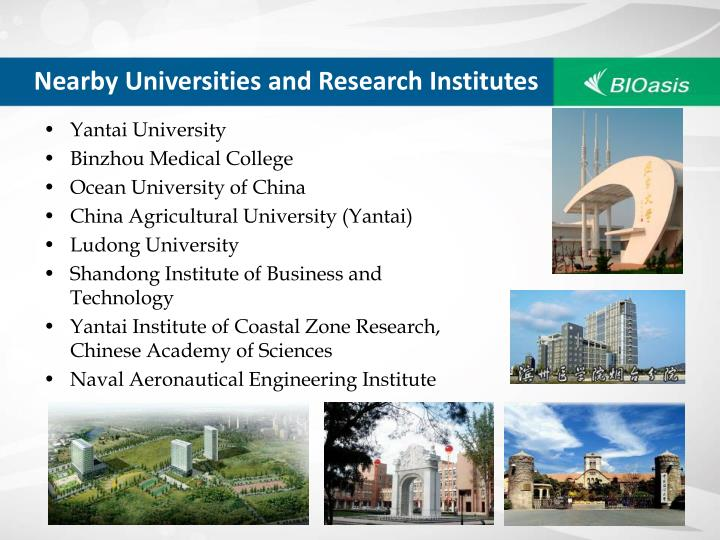 Nearby Universities and Research Institutes