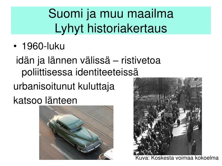 Suomi ja muu maailma