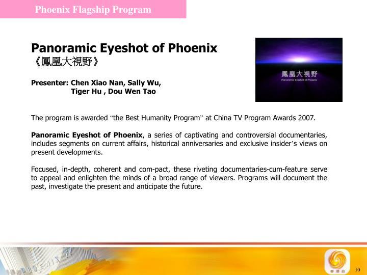 Phoenix Flagship Program