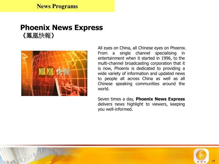 News Programs