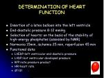 determination of heart function