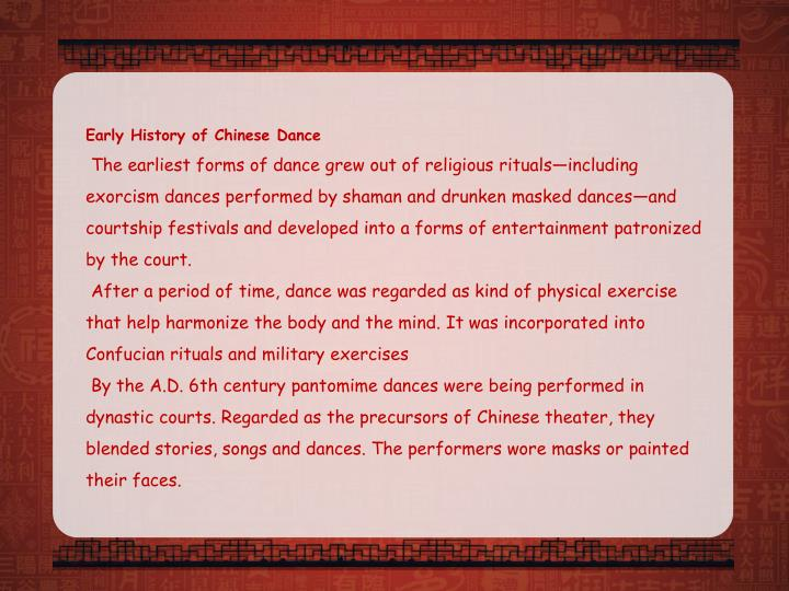 Early History of Chinese Dance