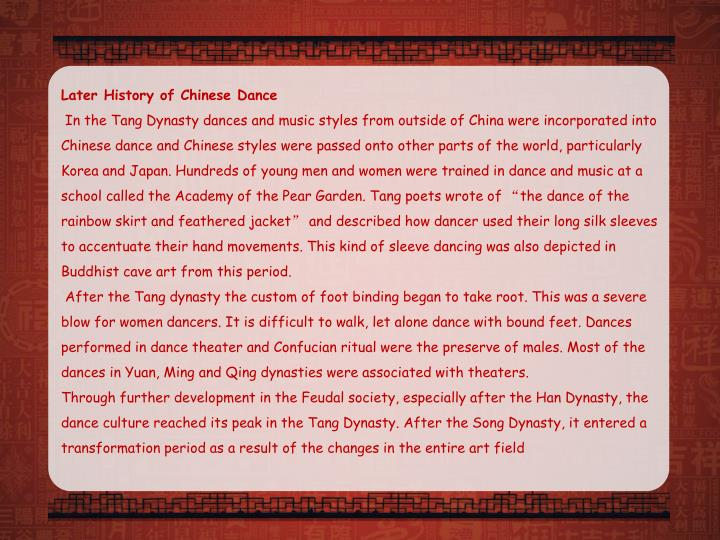 Later History of Chinese Dance
