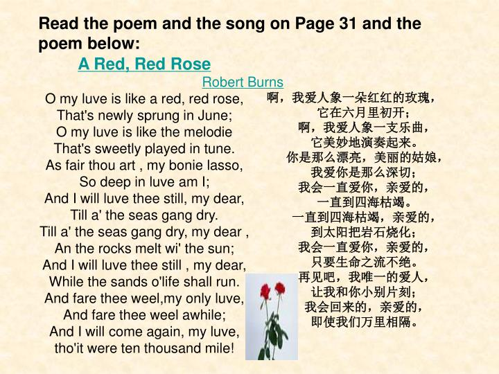 Read the poem and the song on Page 31 and the poem below:
