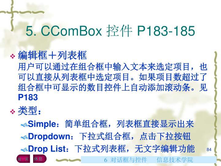 5. CComBox