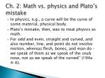 ch 2 math vs physics and plato s mistake1
