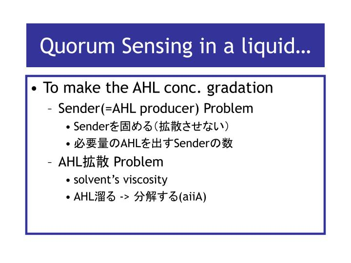 Quorum Sensing in a liquid…