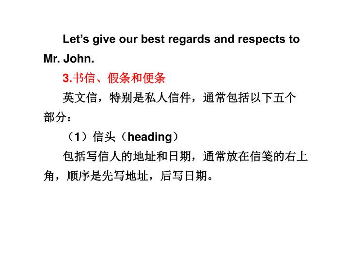 Let's give our best regards and respects to