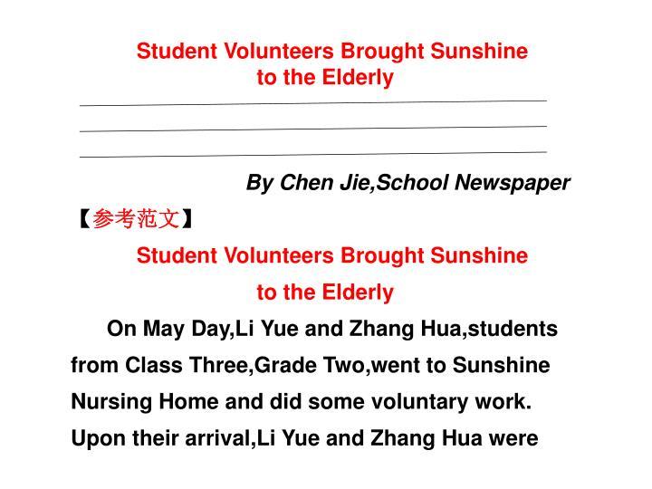 Student Volunteers Brought Sunshine