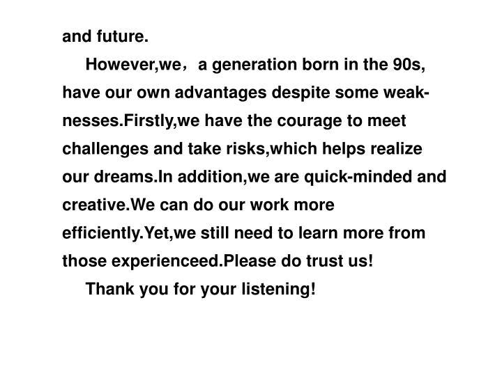 and future.