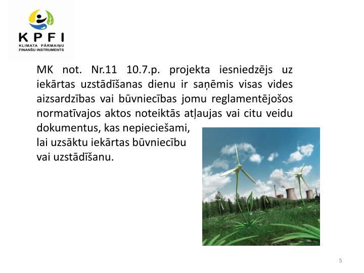 MK not. Nr.11 10.7.p. projekta iesniedzējs uz iekārtas uzstādīšanas dienu ir saņēmis visas vides aizsardzības vai būvniecības jomu reglamentējošos normatīvajos aktos noteiktās atļaujas vai citu veidu dokumentus, kas nepieciešami,