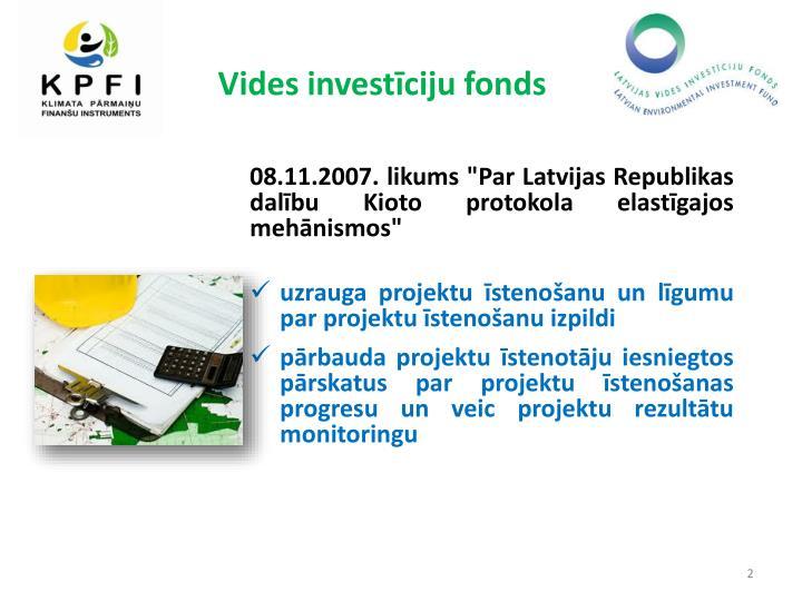 Vides investīciju fonds