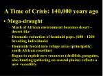 a time of crisis 140 000 years ago