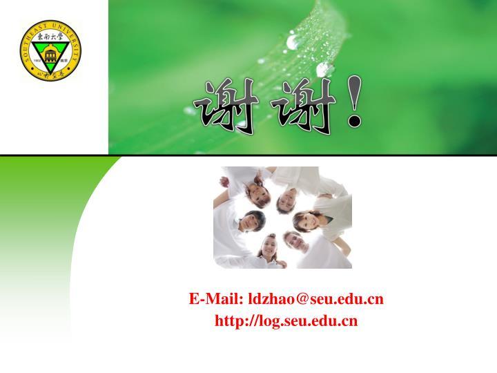 E-Mail: ldzhao@seu.edu.cn