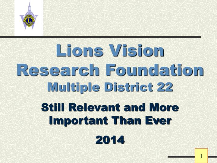 Lions Vision Research Foundation