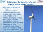 2 what are the benefits of wind energy to the power system
