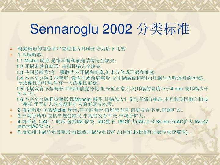 Sennaroglu 2002