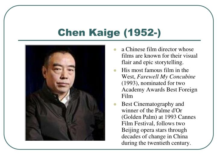 a Chinese film director whose films are known for their visual flair and epic storytelling.