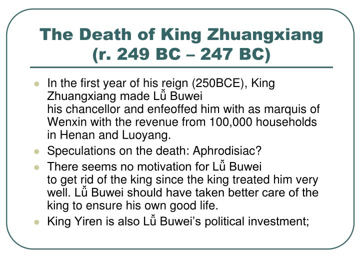 The Death of King Zhuangxiang