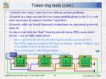 token ring tests cont